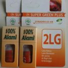 OBAT LUKA BAKAR SUPER GREEN PLUS 2LG